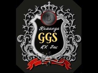 ВЕБИНАР КОМАНДЫ #GGS от