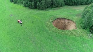 Село Неледино Шатковского района карстовый провал