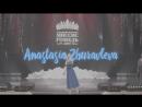 Анастасия Журавлёва StacyQ TEASER cover Anastacia I'm Outta Love
