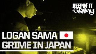 Logan Sama set with Japan Grime MCs filmed at Block FM in Tokyo