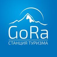 Логотип Туризм. Походы в Самаре. Сплавы. Туры на Урал