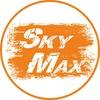SkyMax (Скаймакс) батутный центр   Тюмень