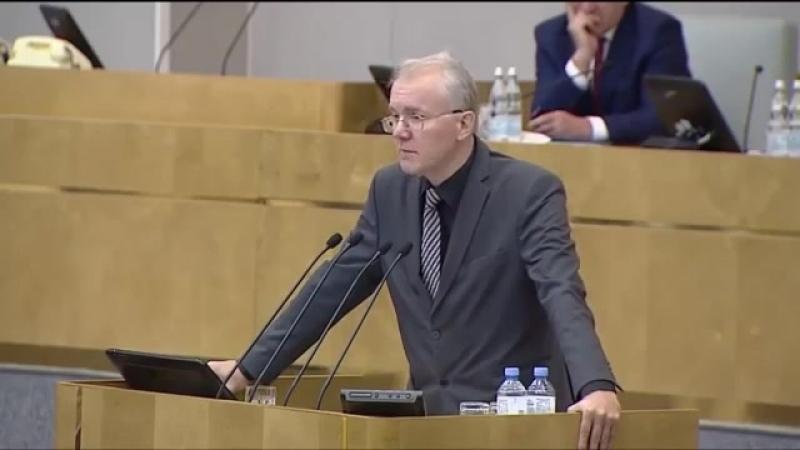 СРОЧНО! Депутат ГД Шеин выдал всю ПРАВДУ о повышении пенсионного возраста в РФ!