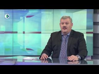 Сергей Гапликов о федеральных выплатах на первого ребёнка