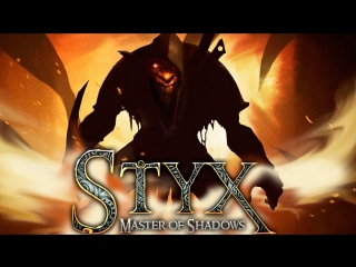 Прохождение Styx: Master of shadows (часть 1)