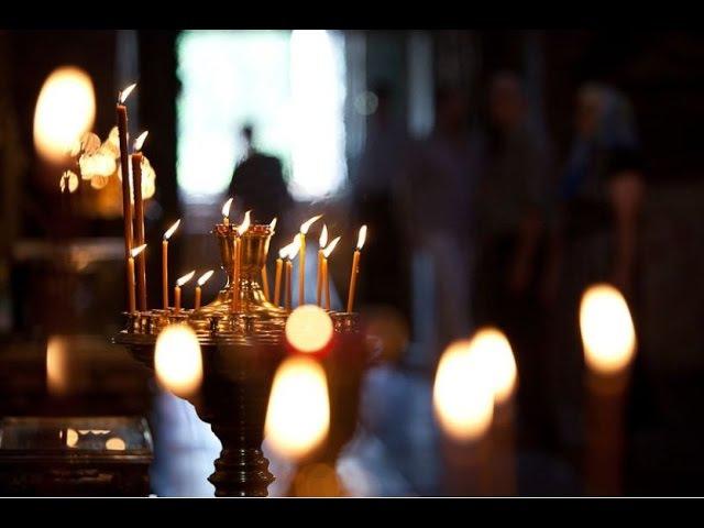 Как через наши молитвы станет легче в аду тем, кто не молился. Священник Игорь Сильченков
