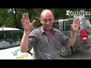 Пьяный священник пешеход затеял драку с водителем такси