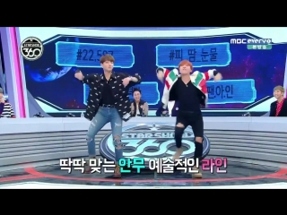 [show] 161107 bts jungkook & j-hope dancing to russian roulette (red velvet) @ star show 360 [cut]