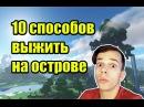 ИВАНГАЙ НЕ ИГРАЕТ В МАЙНКРАФТ/vitalikill