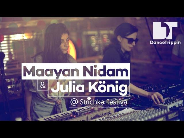 Maayan Nidam Julia König LIVE at Strichka Festival Kyiv Ukraine