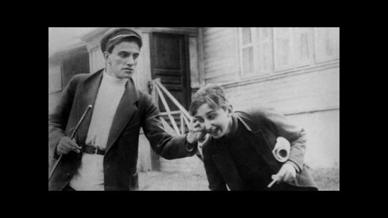 Барышня и хулиган 1918 The Lady and the Hooligan HD