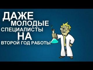 ТОП-5 САМЫХ ВЫСОКООПЛАЧИВАЕМЫХ ПРОФЕССИЙ В ГЕРМАНИИ!