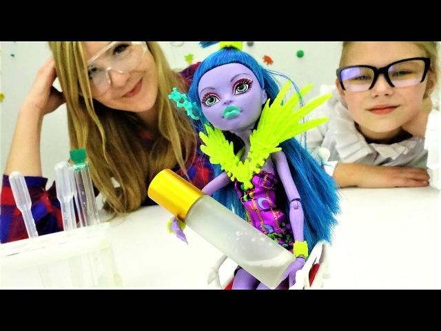 Куклы МонстерХай Джейн Булитл Как сделать Духи Видео для Детей Детское твор