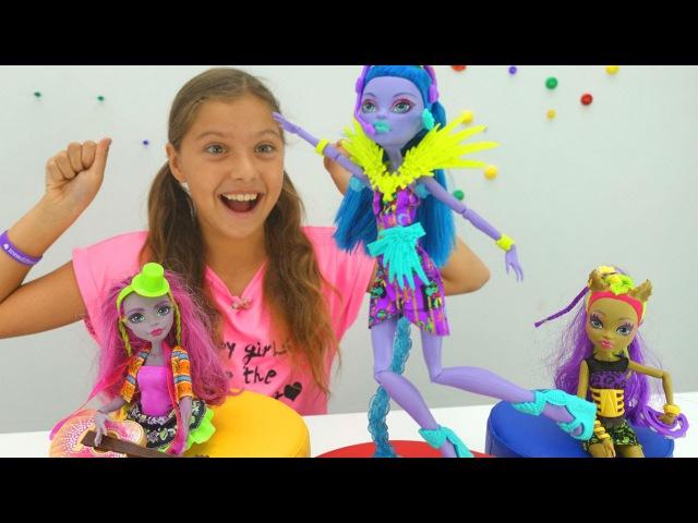Игры для девочек с куклами Хай Лучшая подружка и распаковка Монстер Хай Джейн Булитл