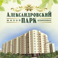 ЖК Александровский парк кв-ры от застройщика