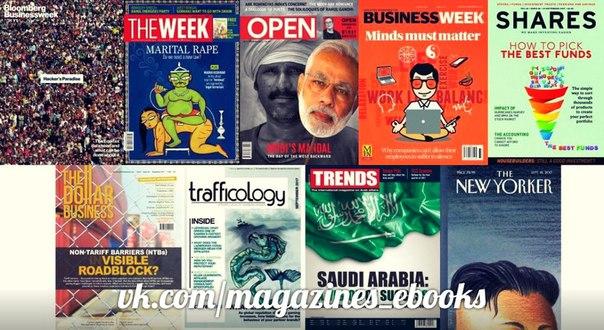 Bloomberg Businessweek USA September 18 2017