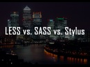 Подкаст о Frontend Backend разработке 2 Less vs SASS vs Stylus PostCSS PHP Profiling