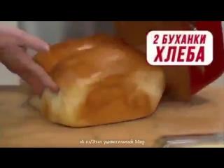 УНИКАЛЬНАЯ ГЛУБОКАЯ СКОВОРОДА PANPOVAR 8 в 1