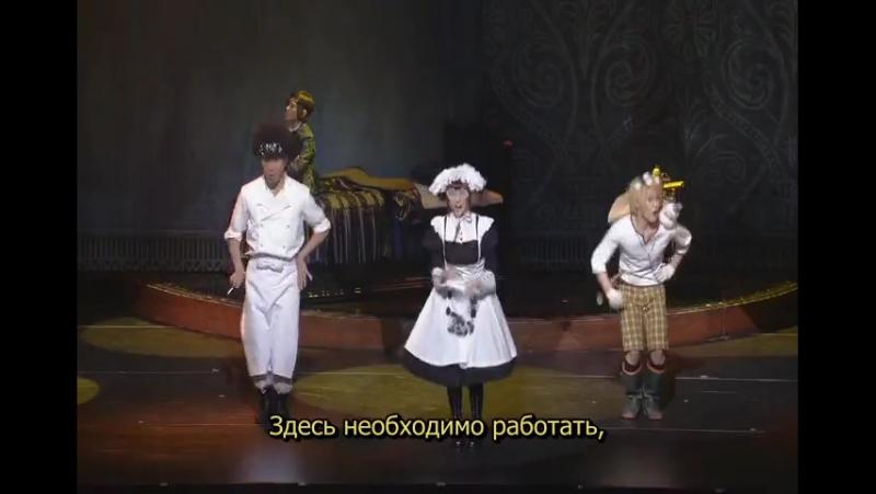 Noah-s Ark Circus - Spree-Everyday (хардсаб)