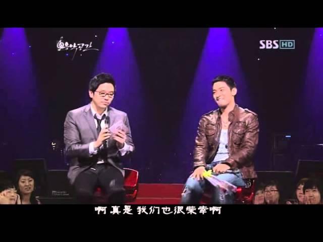 Lee Juck interview Joo Jin Mo