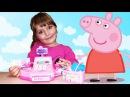 Касовий апарат для дітей Свинка Пеппа Нові 2 серії Свинка Пеппа підряд на українській мові