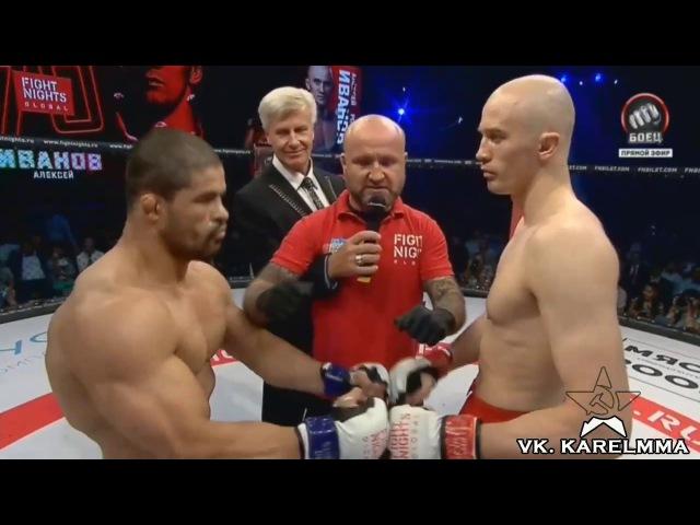 Русимар Пальярес vs Алексей Иванов