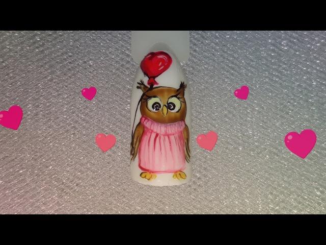 Совушка с сердечком Дизайн ногтей к 14 февраля