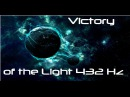 Victory of the Light 432Hz