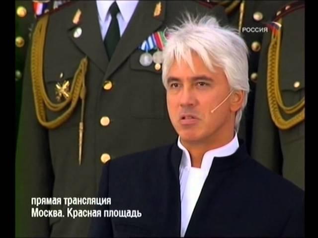 Д.Хворостовский - На безымянной высоте