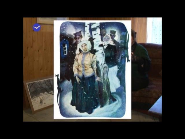 Создание мемориального дома художников Коровиных в г. Чехове