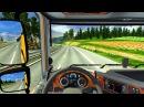 Euro truck simulator 2 бумер не плач