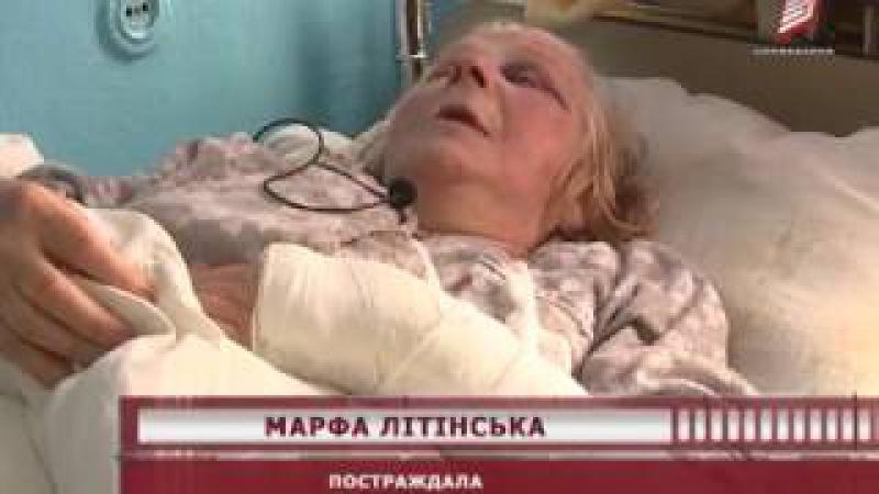 Напад на пенсіонерку у Жмеренці 23 01 2017