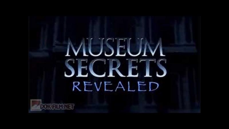 Музейные тайны: Художественно исторический музей в Вене 2 серия