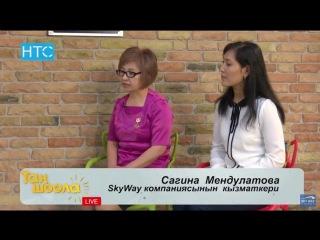 🎥  SkyWay на Телеканале НТС  | Возможно ли внедрение Небесных дорог в Бишкеке