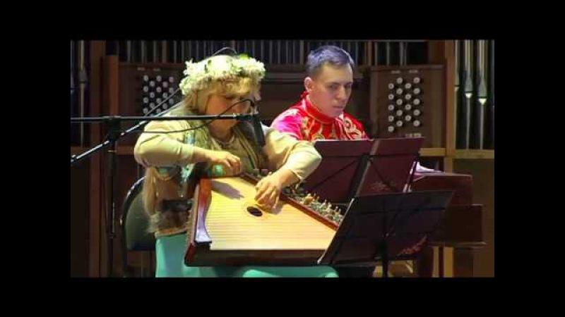 Magic Strings. Russian Gusli. Initiation