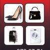 Ремонт обуви, сумок, чемоданов в самаре