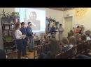 2018 01 26 - Юбилей В.Высоцкого. Краснополянская библиотека (Лобня)