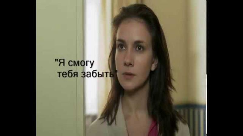 Черногоров Алина Отпусти Письма на стекле Судьба