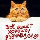 Фотоальбом Динары Шкуловой