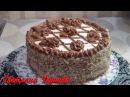 Домашний торт Праздничный-очень вкусный /Home cake