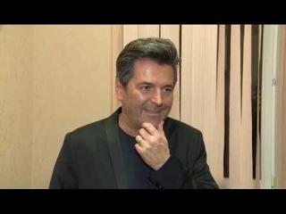 Интервью Томаса Андерса телеканалу ТКР г. Рязань