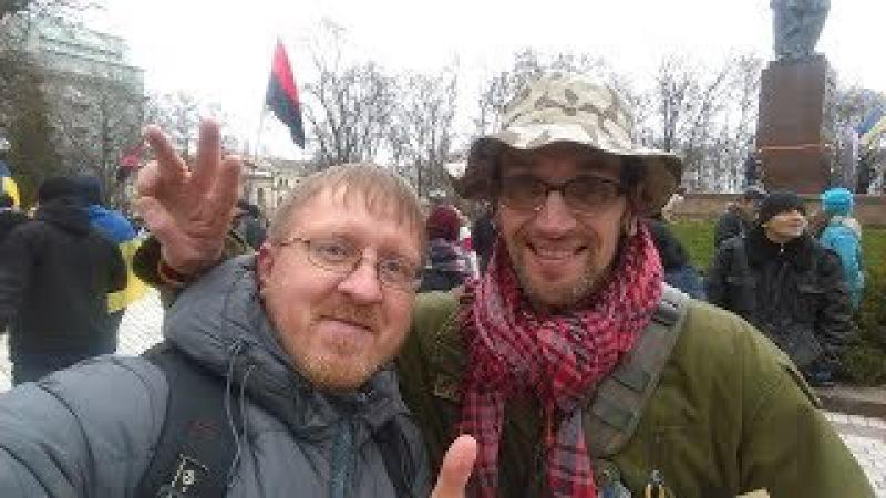 Автомарш Порошенко не мой президент | Едем в КОзино 11.02.2018