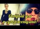 Чудо оружие Путина Западные СМИ о Марии Захаровой