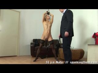 Nata [Submission, Domination, Humiliation, Slave girl, Spanking, MILF, Bondage, BDSM]