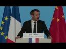 Emmanuel Macron Discours devant de chefs d'entreprises universitaires étudiants chinois et français 8 01 2018