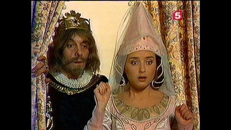 Прекрасная Розалинда сказка ЛенТВ 1995 г