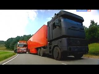 Top Gear - 12 сезон 1 серия. Состязание подержанных седельных тягачей перевод Россия 2