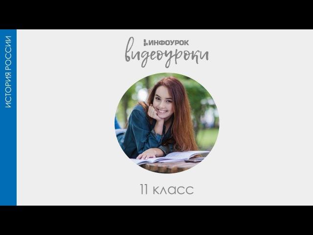 Гражданская война | История России 11 класс 10 | Инфоурок
