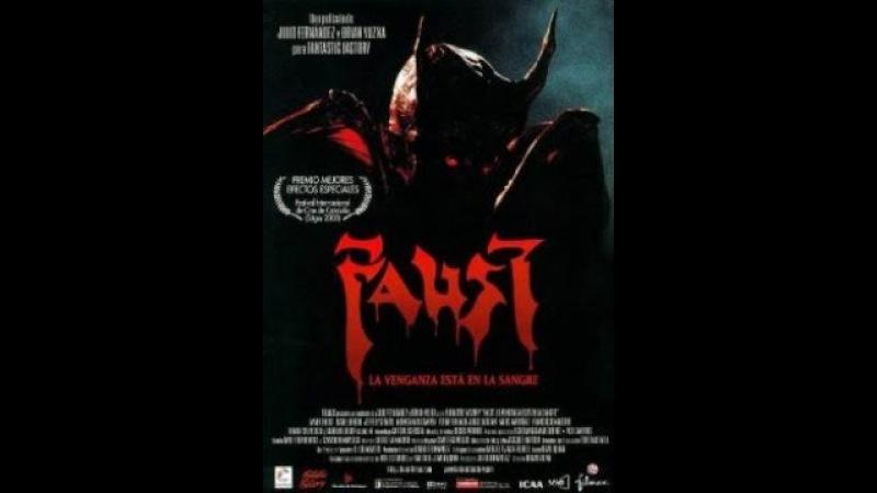 Фауст Faust - Eine deutsche Volkssage фильм по одноименной трагедии Гёте