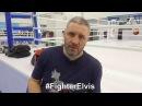 Анализ боя Groves vs Eubank VLOG FighterElvis eurosports.lv